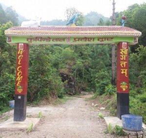 Gateway to Kupindedaha