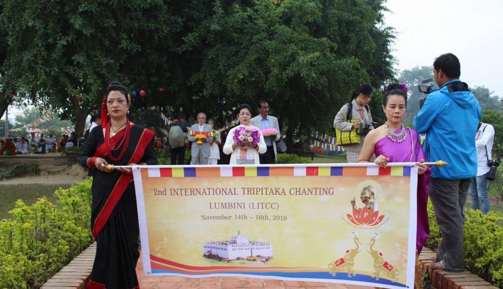 second international tripitaka chanting Lumbini 2019