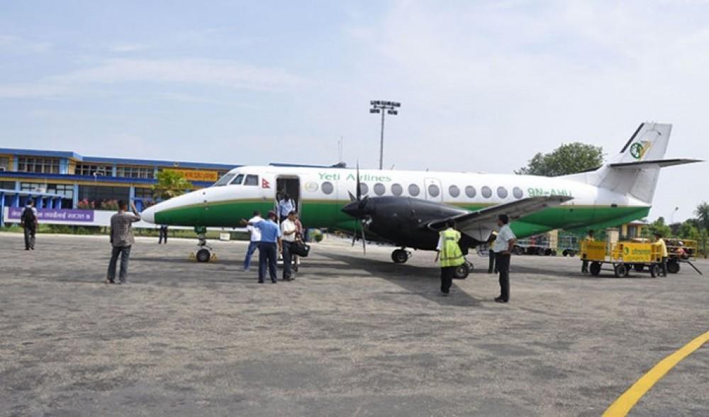 Kathmandu- Nepalgunj Flight