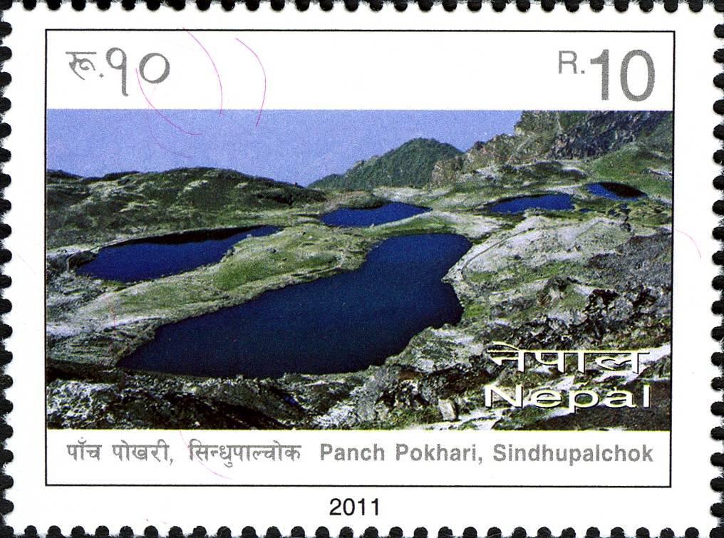 Panch Pokhari in Stamp of Nepal