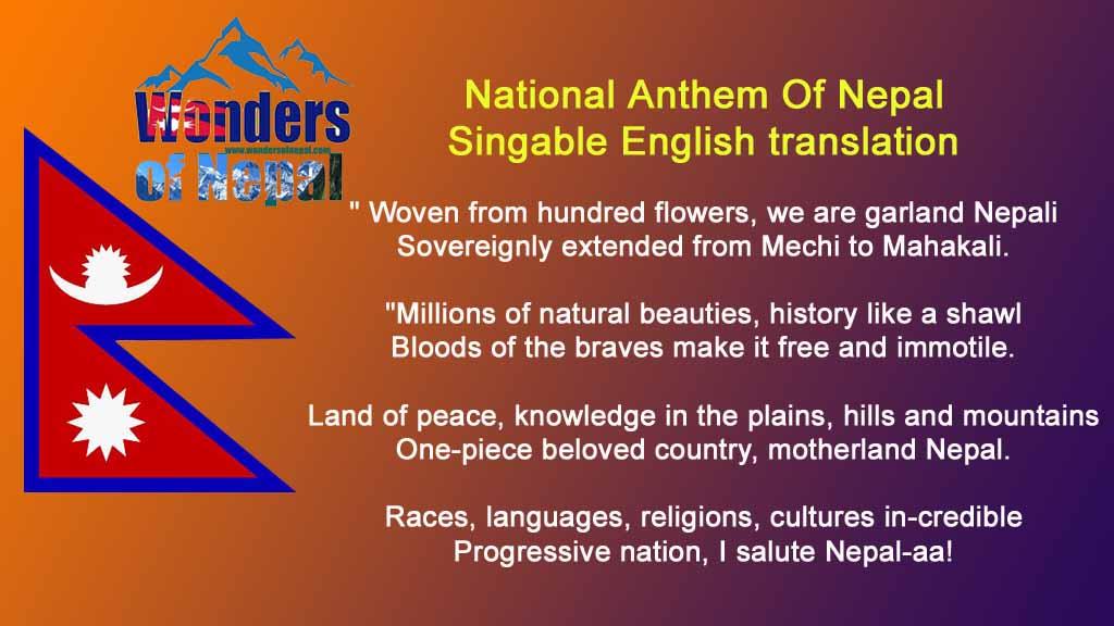 National Anthem of Nepal- singable