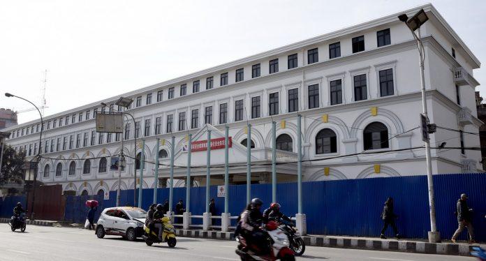 Durbar High School