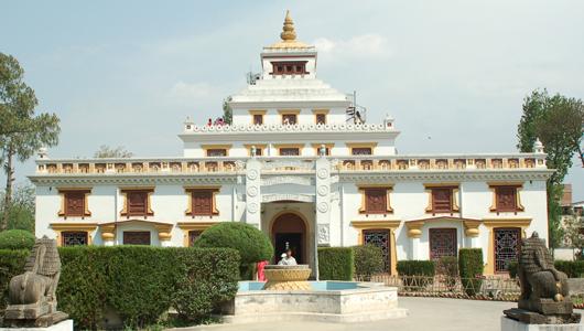 National Museum Nepal