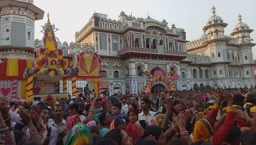 Celebration of Vivaha Panchami at Janaki Temple