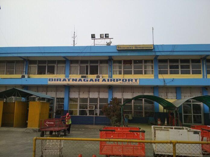 Biratnagar airport to be upgraded