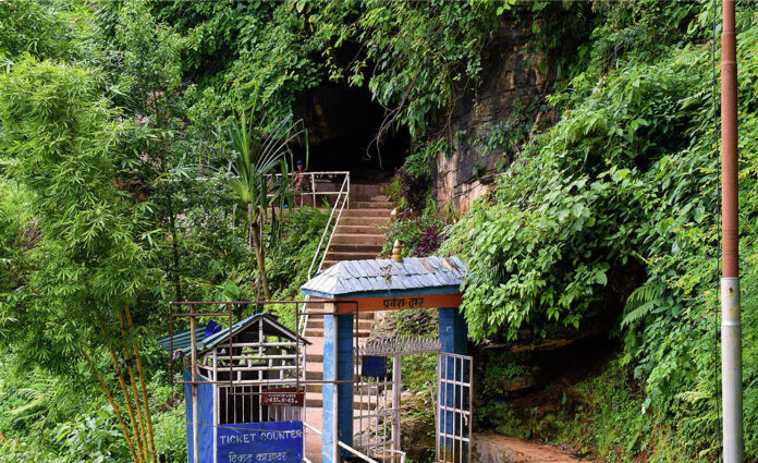 Siddha Cave Siddha gufa