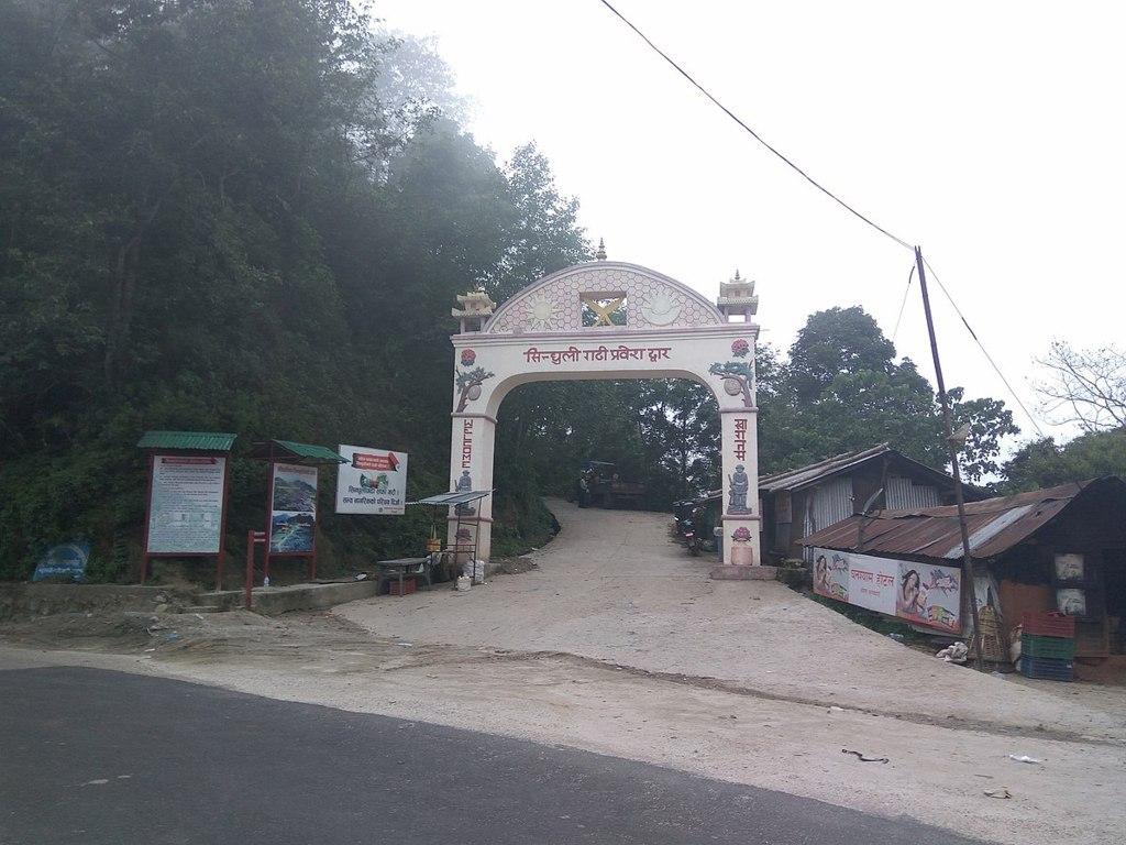 Sindhuli Gadhi Fort Gate