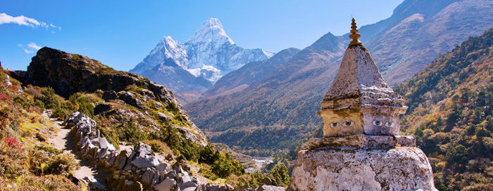 Wonders of Nepal Sagarmatha National Park
