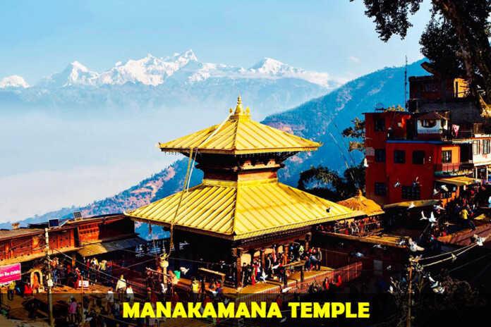 Legend of Manakamana