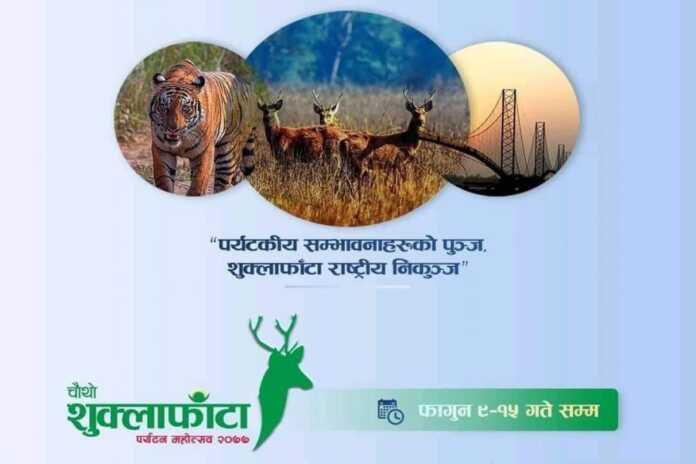 Shuklaphanta Tourism Festival