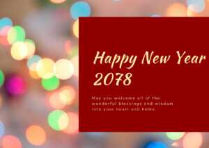 Nepali New Year
