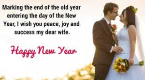 New-year-wishes-for-love