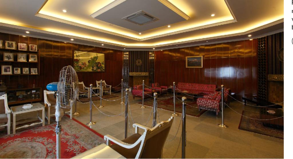 Inside Narayanhiti Palace Museum